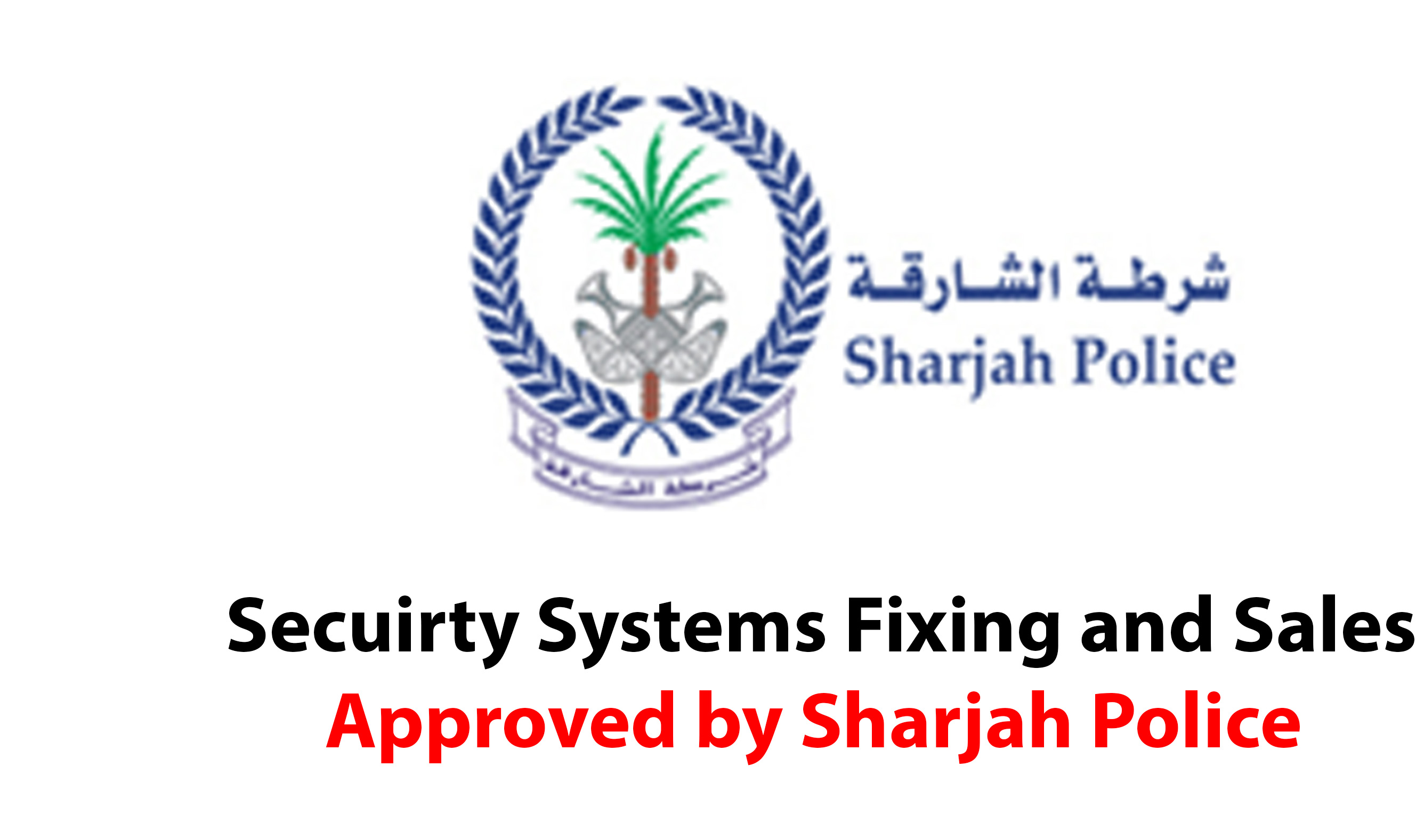 Cctv Camera Sharjah Police Approval For Sales And